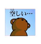 ファイティングくまちゃんツヴァイ(個別スタンプ:3)