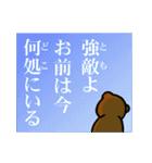 ファイティングくまちゃんツヴァイ(個別スタンプ:4)