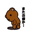 ファイティングくまちゃんツヴァイ(個別スタンプ:6)