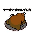 ファイティングくまちゃんツヴァイ(個別スタンプ:10)