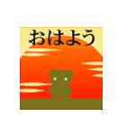 ファイティングくまちゃんツヴァイ(個別スタンプ:12)