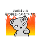 ファイティングくまちゃんツヴァイ(個別スタンプ:17)