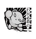 ファイティングくまちゃんツヴァイ(個別スタンプ:22)