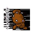 ファイティングくまちゃんツヴァイ(個別スタンプ:23)