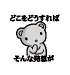 ファイティングくまちゃんツヴァイ(個別スタンプ:29)