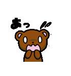ファイティングくまちゃんツヴァイ(個別スタンプ:31)