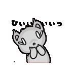 ファイティングくまちゃんツヴァイ(個別スタンプ:36)