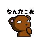 ファイティングくまちゃんツヴァイ(個別スタンプ:40)