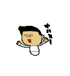 いづるさんとのぞみさん(夫婦・カップル)(個別スタンプ:01)