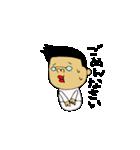 いづるさんとのぞみさん(夫婦・カップル)(個別スタンプ:03)
