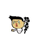 いづるさんとのぞみさん(夫婦・カップル)(個別スタンプ:04)