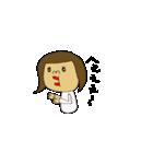 いづるさんとのぞみさん(夫婦・カップル)(個別スタンプ:08)