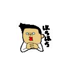 いづるさんとのぞみさん(夫婦・カップル)(個別スタンプ:28)
