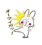 小生意気な白うさナインス(個別スタンプ:38)