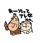 きよ志と梅治2(個別スタンプ:01)