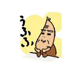 きよ志と梅治2(個別スタンプ:03)