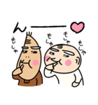 きよ志と梅治2(個別スタンプ:04)