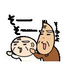 きよ志と梅治2(個別スタンプ:07)
