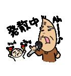 きよ志と梅治2(個別スタンプ:08)