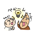 きよ志と梅治2(個別スタンプ:09)