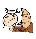 きよ志と梅治2(個別スタンプ:40)