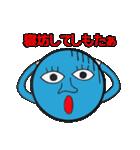 気持ち悪い記号で関西弁(個別スタンプ:02)