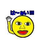気持ち悪い記号で関西弁(個別スタンプ:05)