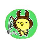 夏の思い出ヒヨコ(個別スタンプ:01)