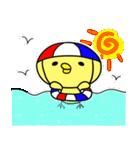 夏の思い出ヒヨコ(個別スタンプ:06)