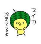 夏の思い出ヒヨコ(個別スタンプ:07)