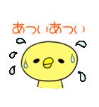 夏の思い出ヒヨコ(個別スタンプ:09)