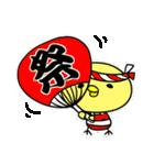 夏の思い出ヒヨコ(個別スタンプ:24)