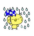 夏の思い出ヒヨコ(個別スタンプ:36)