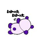 適当 無気力・脱力 パンダ(個別スタンプ:01)