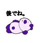 適当 無気力・脱力 パンダ(個別スタンプ:02)