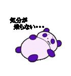 適当 無気力・脱力 パンダ(個別スタンプ:04)