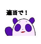 適当 無気力・脱力 パンダ(個別スタンプ:05)