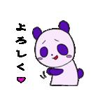 適当 無気力・脱力 パンダ(個別スタンプ:06)