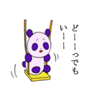 適当 無気力・脱力 パンダ(個別スタンプ:07)
