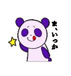 適当 無気力・脱力 パンダ(個別スタンプ:08)