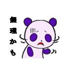 適当 無気力・脱力 パンダ(個別スタンプ:09)