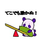 適当 無気力・脱力 パンダ(個別スタンプ:10)