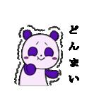 適当 無気力・脱力 パンダ(個別スタンプ:11)