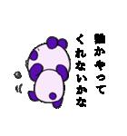 適当 無気力・脱力 パンダ(個別スタンプ:12)