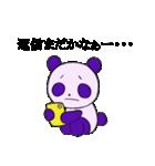 適当 無気力・脱力 パンダ(個別スタンプ:13)