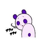 適当 無気力・脱力 パンダ(個別スタンプ:15)