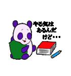 適当 無気力・脱力 パンダ(個別スタンプ:16)