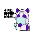 適当 無気力・脱力 パンダ(個別スタンプ:17)