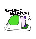適当 無気力・脱力 パンダ(個別スタンプ:21)