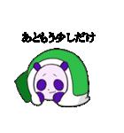 適当 無気力・脱力 パンダ(個別スタンプ:22)